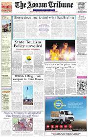 Assam tribune e paper