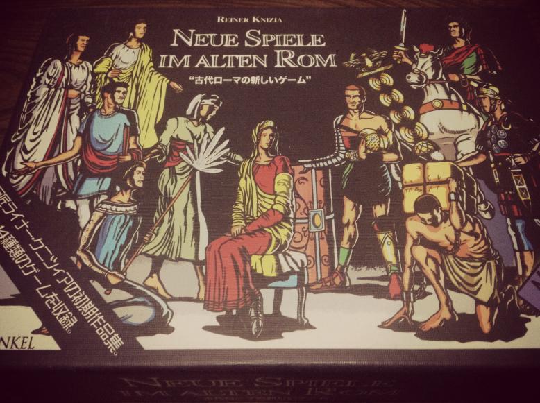 Spiele Im Alten Rom