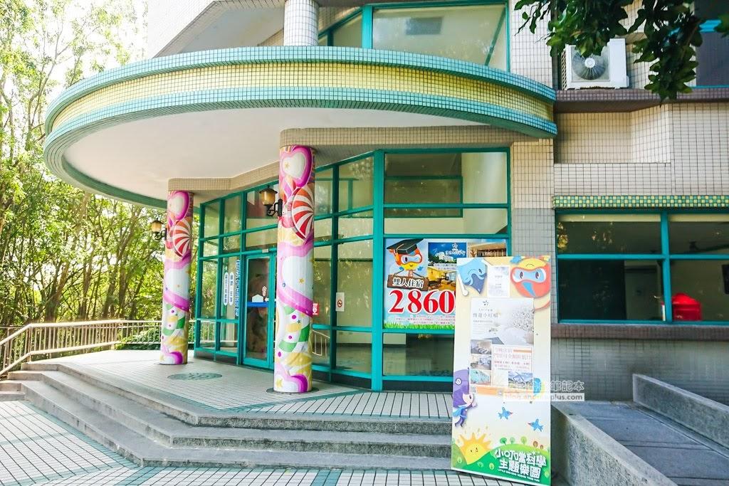 新竹小叮噹滑雪場,第一次滑雪去哪學,台灣滑雪場地,想學滑雪