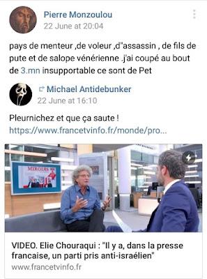 Pierre Monzoulou
