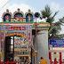 Sakkottai Amirthakadeswarar Temple
