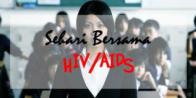 SEHARI BERSAMA HIV/AIDS