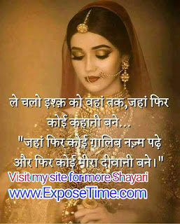 alfaaz-dil-ke-shayari-collection