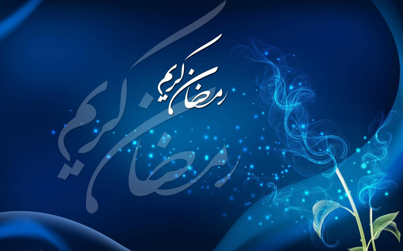 Ramadan Kareem Wallpapers - Wallpaper Background