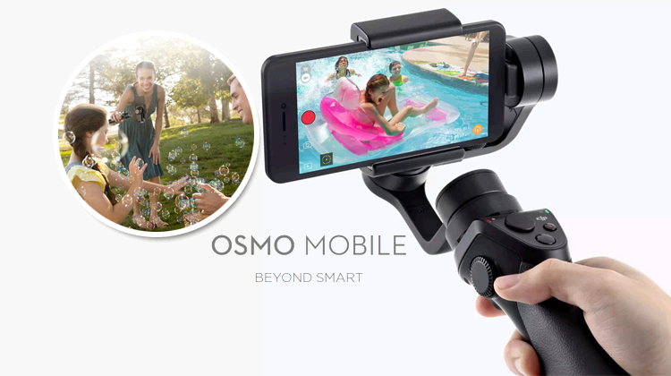 dji-osmo-mobile- smartphone-video