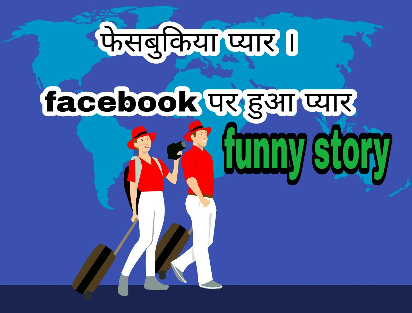 funny story in hindi best stories in hindi
