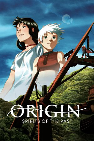 Poster Gin-iro no kami no Agito 2006