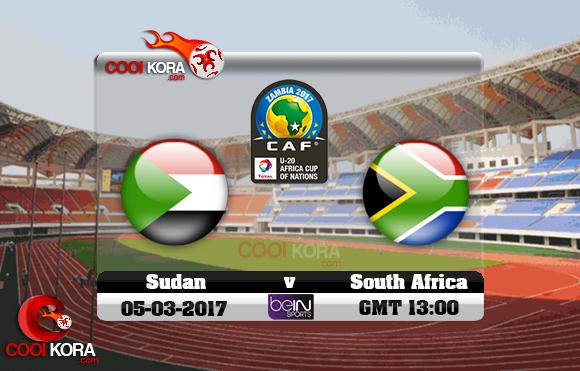 مشاهدة مباراة السودان وجنوب أفريقيا اليوم 5-3-2017 كأس أفريقيا للشباب تحت 20 سنة