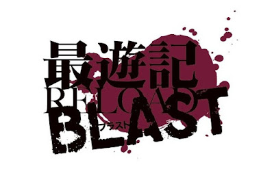 Saiyuki Reload Blast Subtitle Indonesia Batch
