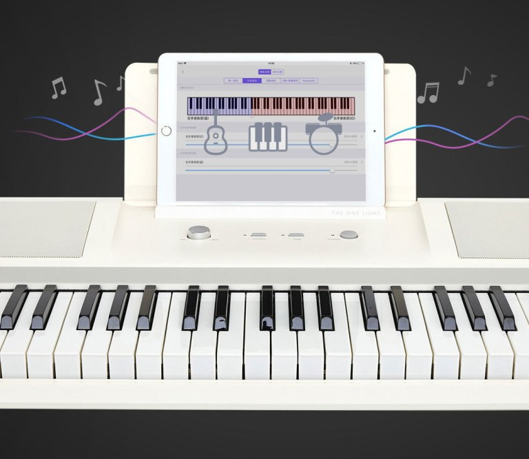 the one smart keyboard light piano