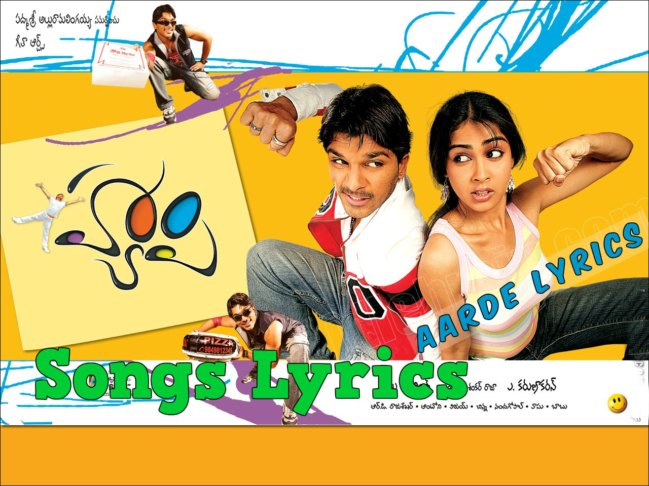 Happy days telugu song lyrics