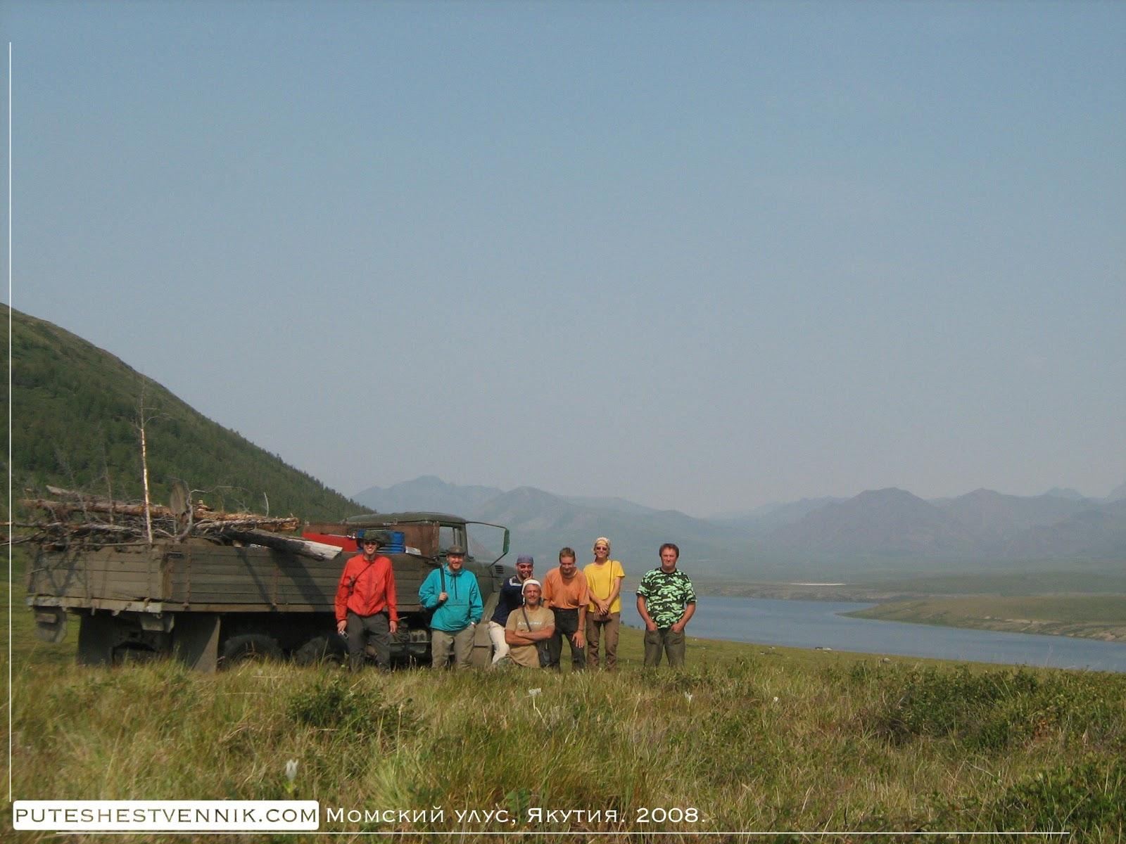 Автостоп в диких условиях Якутии