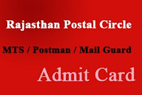 rajpostexam admit card 2016 mts postman mail guard
