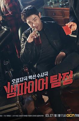 Biodata Pemain Drama Vampire Detective