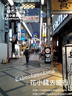 近鐵奈良站前商店街