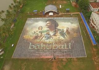 bahubali Guinness world record