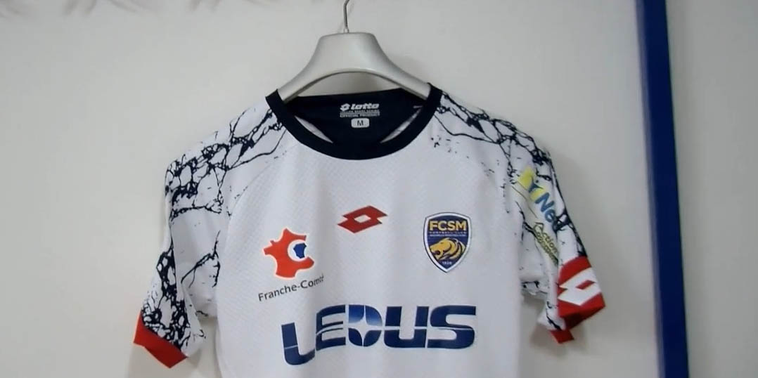 FC Sochaux 15-16 Kits Released - Footy Headlines