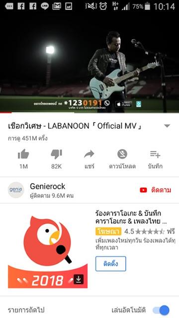 วิธีดาวน์โหลดวิดีโอ youtube เป็น mp3 mp4
