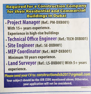 شركة تشييد تطلب موظفين للعمل فى مشاريعها بامارة دبى - تخصصات عديدة