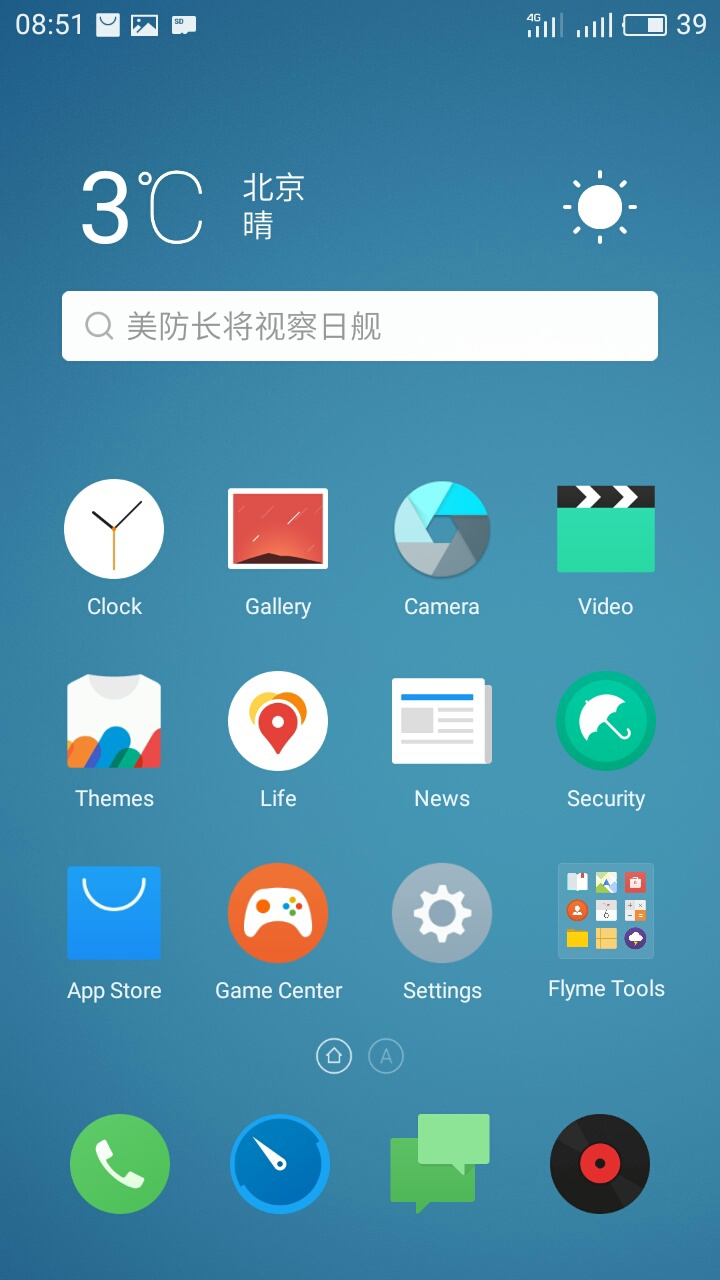 Flyme OS 5 For Lenovo A6000/plus & K30-T - TheSpAndroid
