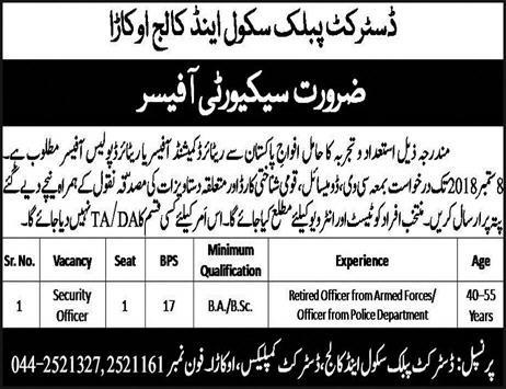 Jobs in DPS Schools Okara for Security Officer