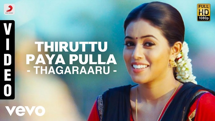 Thiruttu Paya Pulla Video Song Download Thagaraaru 2013 Tamil