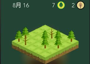 Forest 用專注力養育一片森林,動人的時間管理 App Forest-00