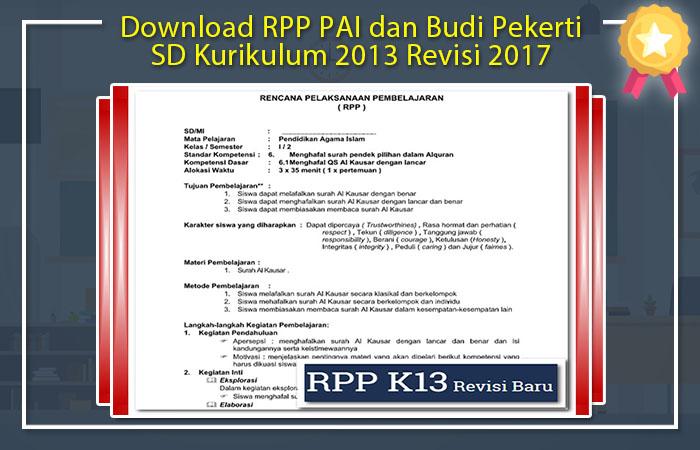 Download RPP PAI dan Budi Pekerti SD Kurikulum 2013 Semester 2