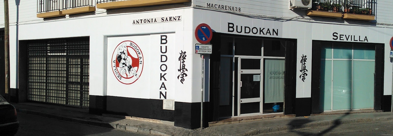 Budokan blog de artes marciales el club budokan sevilla - Artes marciales sevilla ...