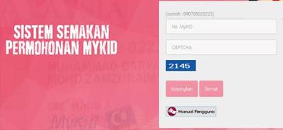 Semakan Status Permohonan MyKid Secara Online dan SMS