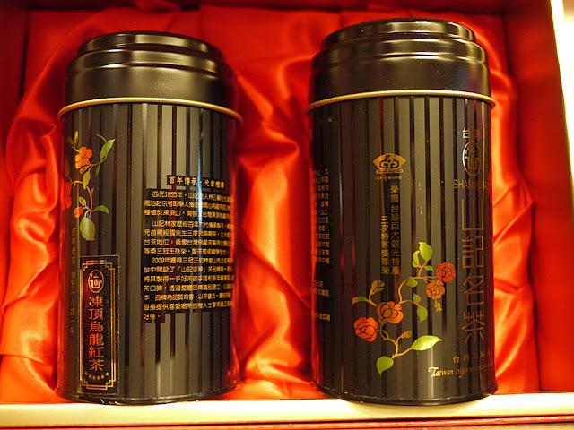 P1290718 - 【熱血採訪】台中茶店山記京華│蔣經國三度蒞臨的黑金仔茶,15年老茶的好味道