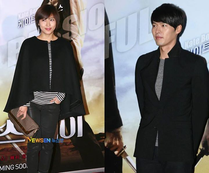"Seen at JDG's movie ""The Warrior's Way"" premiere ha jiwon hyun bin"
