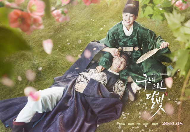 Moonlight Drawn by Clouds Episode 1-18