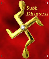 Happy Dhanteras 2015 Facebook Whatspp Wishes, SMS 140 Characters