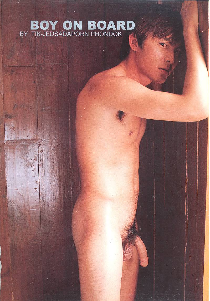 Asian Naked Gay Men
