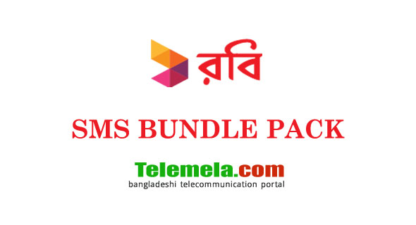Robi SMS Bundle Offer
