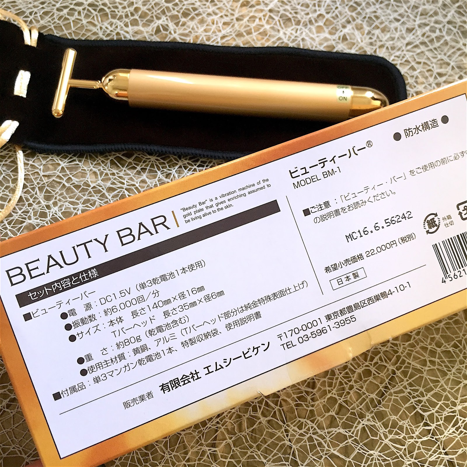 Makeup Secret: 「日本 Beauty Bar 24K 黃金棒」video + 單頭 / 雙頭版???