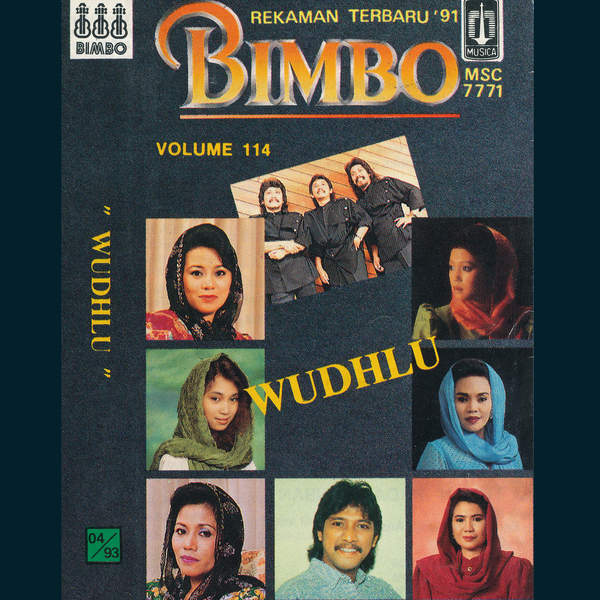 Bimbo - Wudhlu - Album (1993) [iTunes Plus AAC M4A]