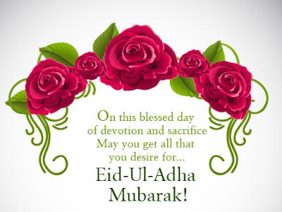 Amazing Eid-Al-Adha Eid Mubarak images For Your Loved Ones 2018