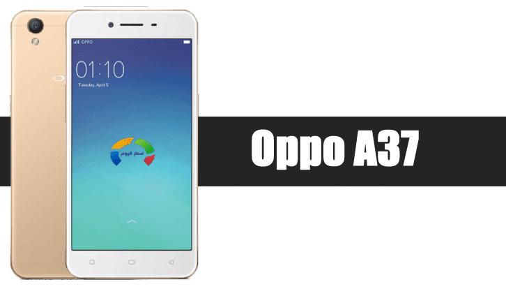 اسعار موبايلات اوبو Oppo Price فى مصر 2019 وافضل الانواع