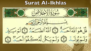 ahukah Anda : Khasiat Surah Al-Ikhlas