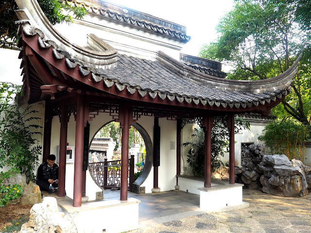 Kowloon Walled City Park, Hong Kong