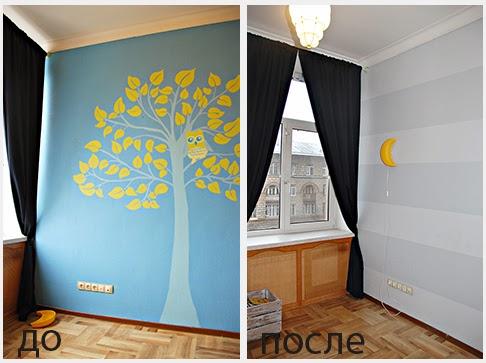 Перекраска стен в детской