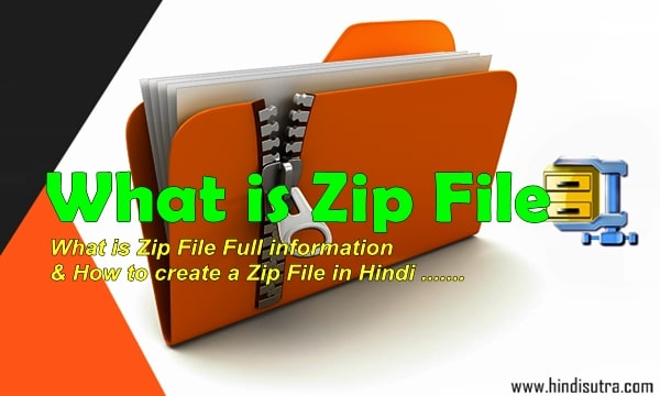 What is Zip File, How to create a Zip File, computer tips and trick, online internet, free zip, zip kaise banaye