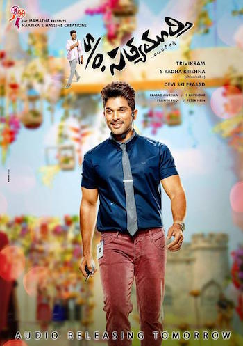 S/O Satyamurthy 2016 Dual Audio Hindi Bluray Download