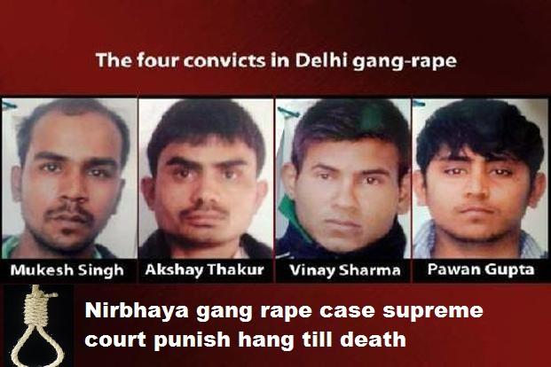 Breaking News Nirbhaya gang rape case supreme court punish hang till death