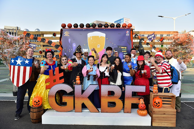 Korea's Biggest Halloween Beer Festival,  the 11th  GKBF to Take Place at Yongsan,  the Halloween & Craft Beer Mecca!