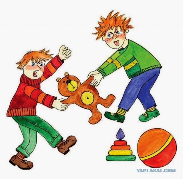 Методическая работа в детском саду: Если ребенок ломает ...