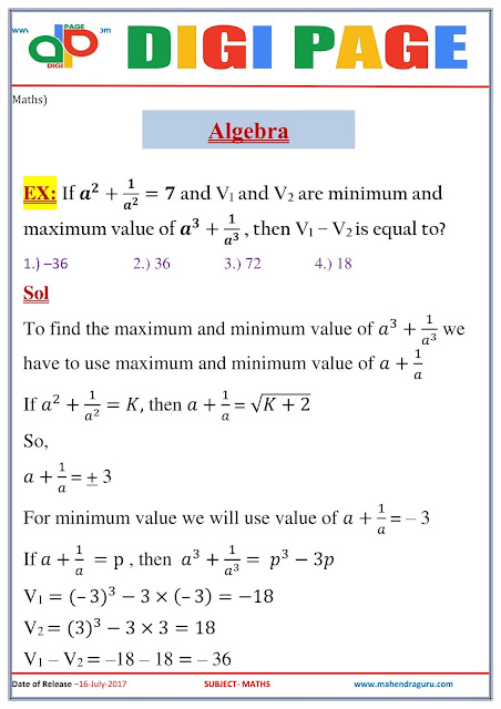 DP | Algebra |  16 - July - 17