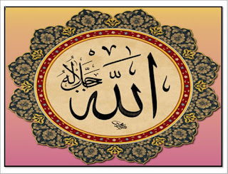 Asmaul Husna Kaligrafi Sederhana Dan Lengkap Bag 1 1 33 Read One